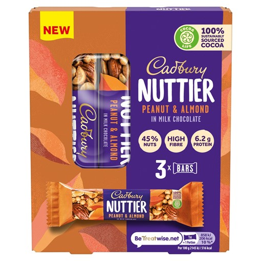 Picture of Cadbury Nuttier Peanut & Almond Chocolate Bar 120g